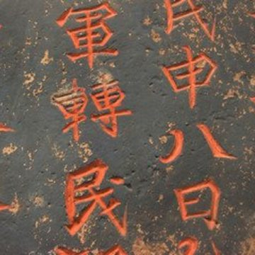 La historia de los signos del zodiaco chino